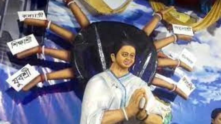 পুজোর মণ্ডপে দুর্গার বদলে মুখ্যমন্ত্রী মমতার মূর্তি