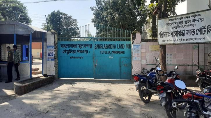 বাংলাবান্ধা স্থলবন্দরের আমদানি-রপ্তানি বন্ধ