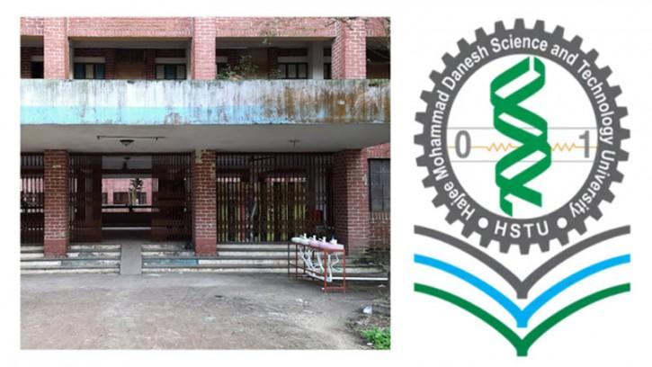 হাবিপ্রবির ডরমেটরি-২ হলে চালু হচ্ছে রিডিং রুম, শিক্ষার্থীদের স্বস্তি
