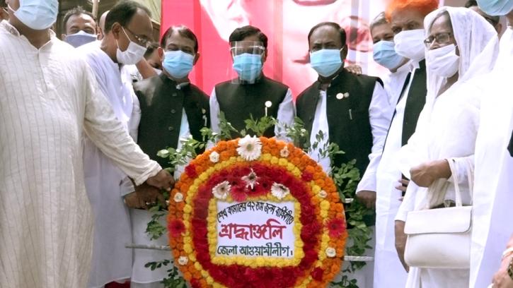 টাঙ্গাইলে শহীদ ক্যাপ্টেন শেখ কামালের জন্মদিন পালিত
