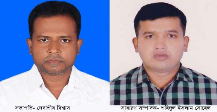 চিতলমারী উপজেলা প্রেসক্লাবের কমিটি গঠন