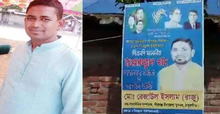 পীরগঞ্জে র্যাবের মাথা ফাটালো যুবদল নেতা রাজু