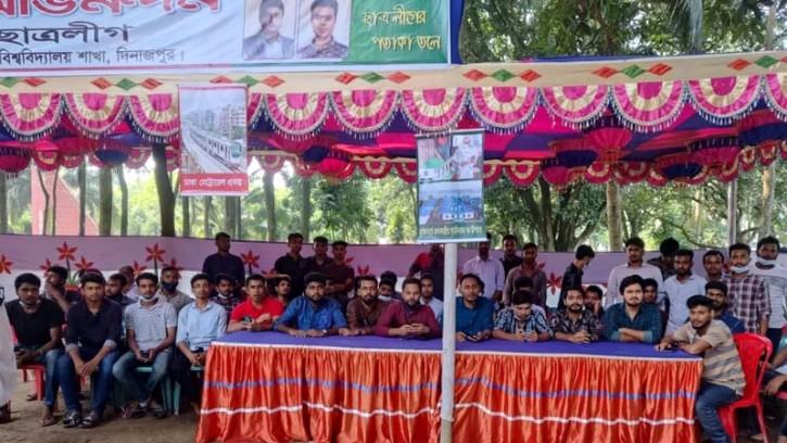 হাবিপ্রবিতে ছাত্রলীগের হেল্প ডেস্ক থেকে শিক্ষার্থীদের সহযোগিতা প্রদান